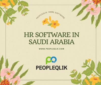 أهم فوائد برامج الموارد البشرية في المملكة العربية السعودية تطبيق الهاتف المحمول للموارد البشرية اليوم